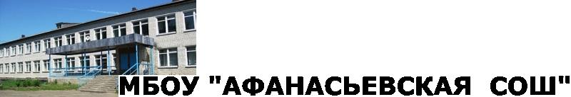 Официальный сайт МБОУ